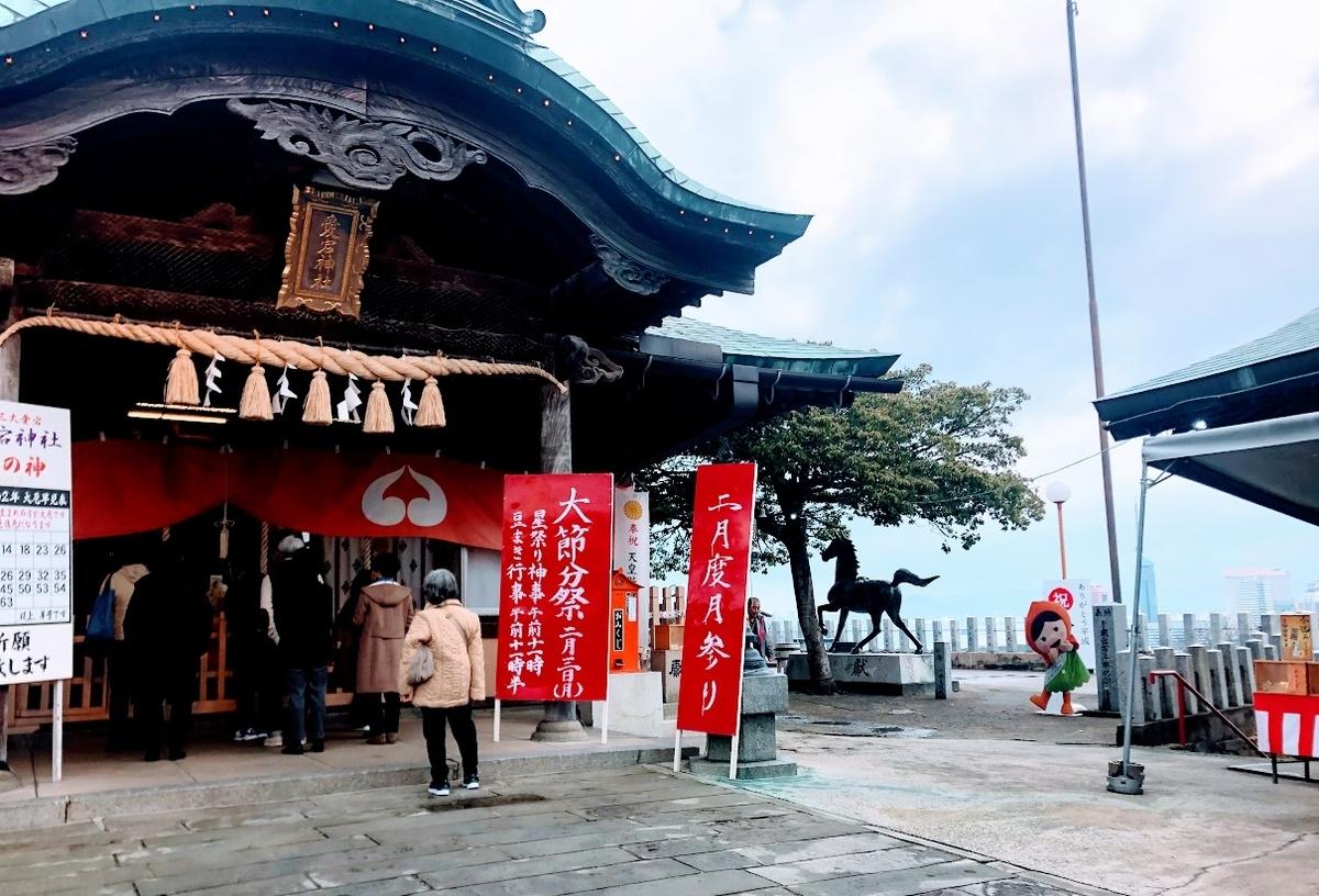 福岡愛宕神社本殿