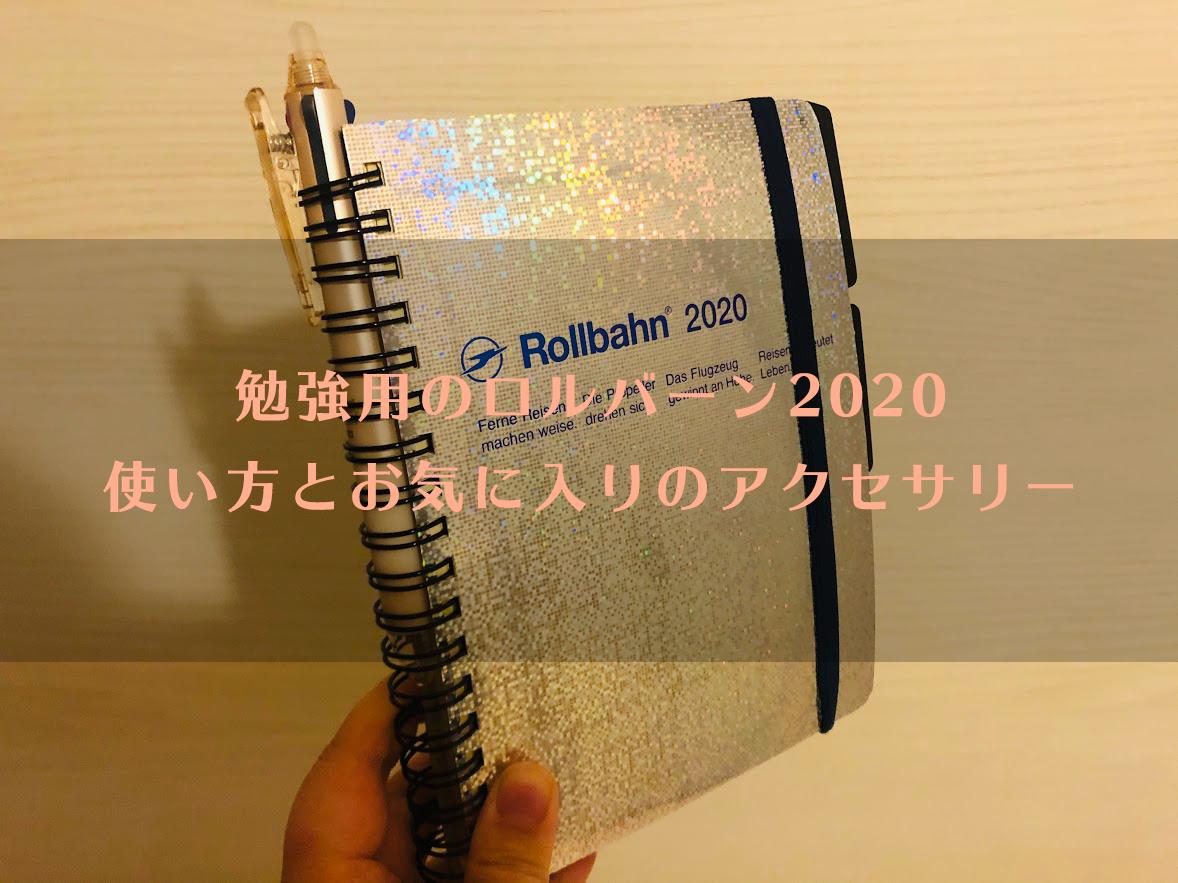 f:id:unachka:20200206211636p:plain