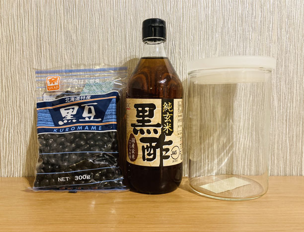 黒豆黒酢の材料