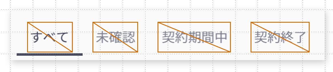 f:id:unado:20210820172304p:plain