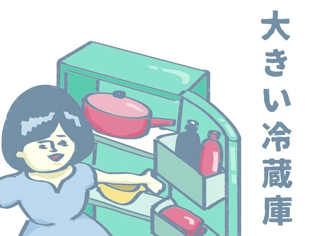 クリスマスに欲しい大きな冷蔵庫