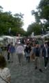 NHKの前の通りにオーガニックな出店が沢山出てる
