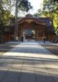朝の大國魂神社