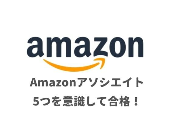 f:id:unamushi:20181201115308j:plain