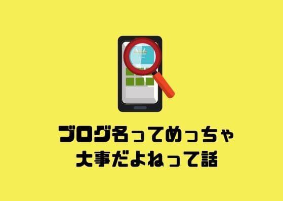 f:id:unamushi:20181201121434j:plain