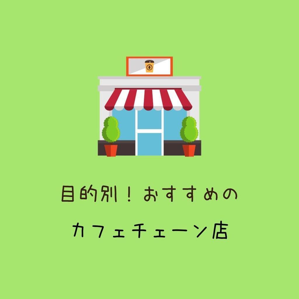 f:id:unamushi:20181201121626j:plain