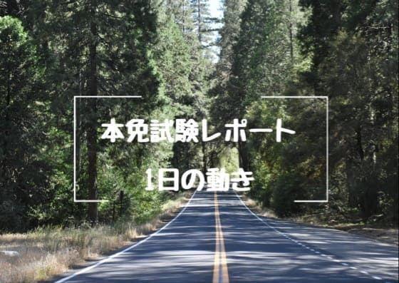 f:id:unamushi:20181201121848j:plain
