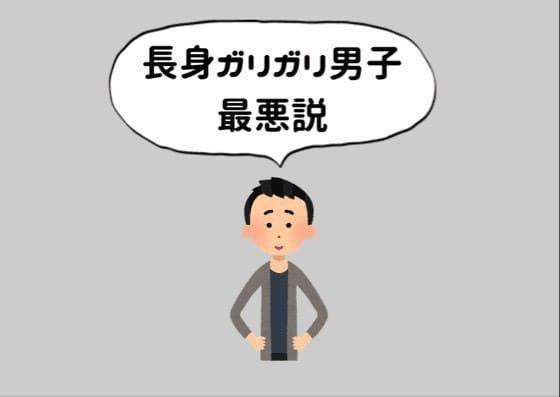 f:id:unamushi:20181214221241j:plain