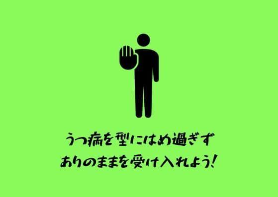 f:id:unamushi:20181228151054j:plain