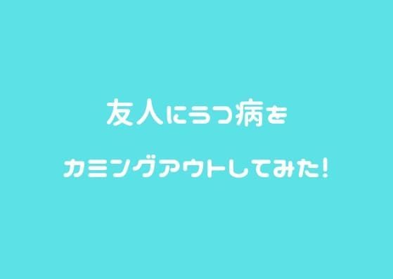 f:id:unamushi:20181228155441j:plain