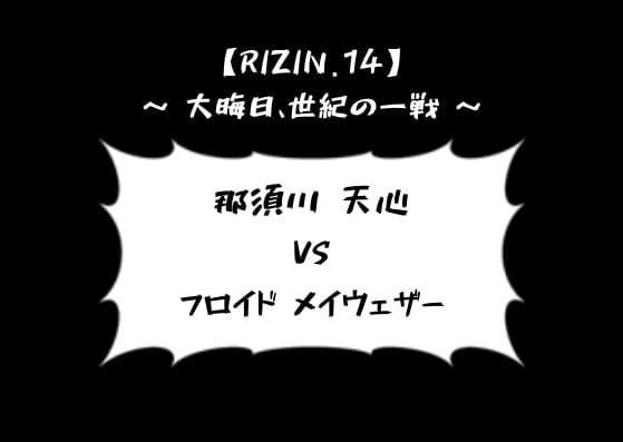 f:id:unamushi:20181231025657j:plain