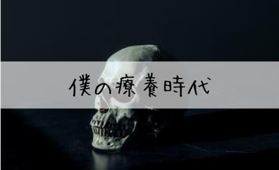 f:id:unamushi:20190208111712j:plain