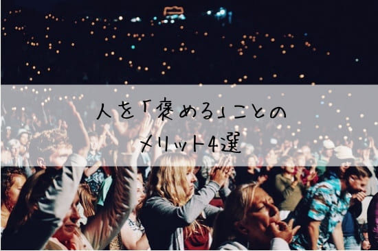 f:id:unamushi:20190212122947j:plain