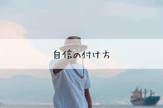 f:id:unamushi:20190212125940j:plain