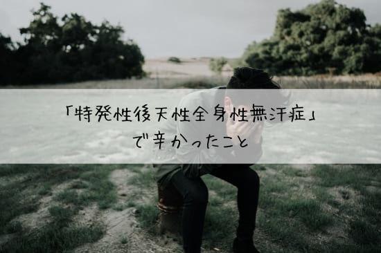 f:id:unamushi:20190213002806j:plain