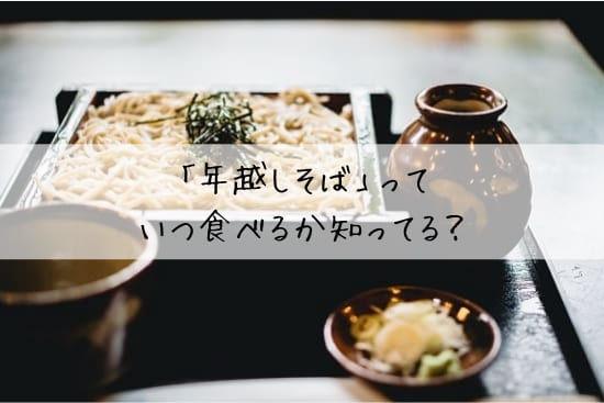 f:id:unamushi:20190214115721j:plain