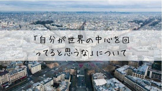 f:id:unamushi:20190216102226j:plain