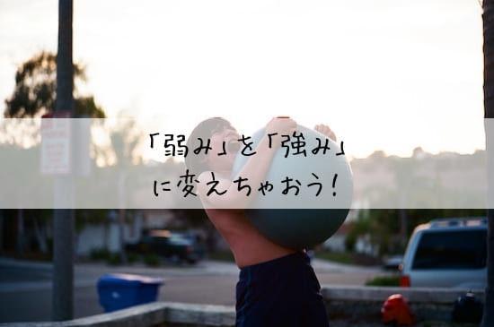 f:id:unamushi:20190228175649j:plain