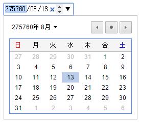 f:id:unarist:20150526123402p:plain