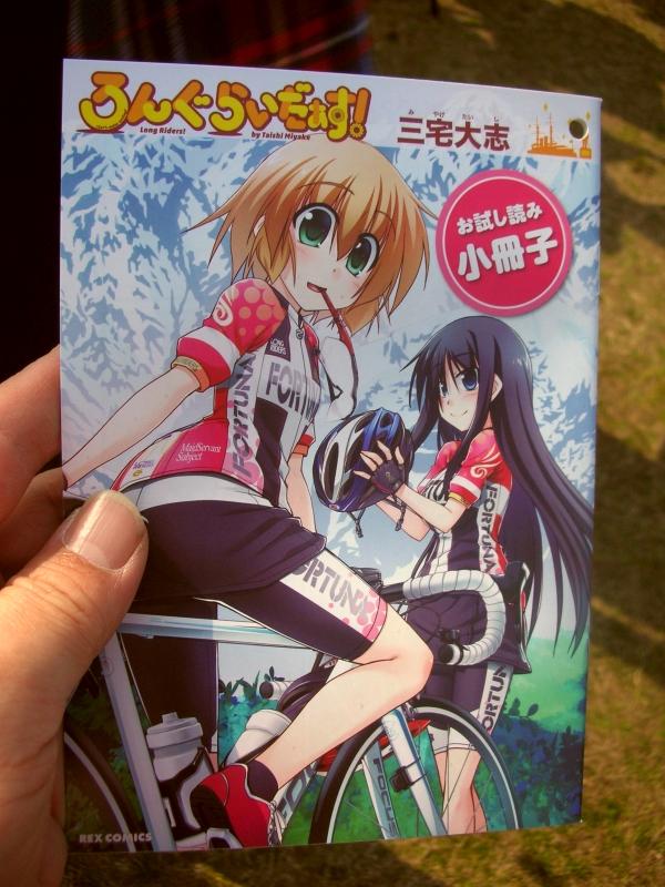 f:id:underbar_shusai:20160305193531j:plain