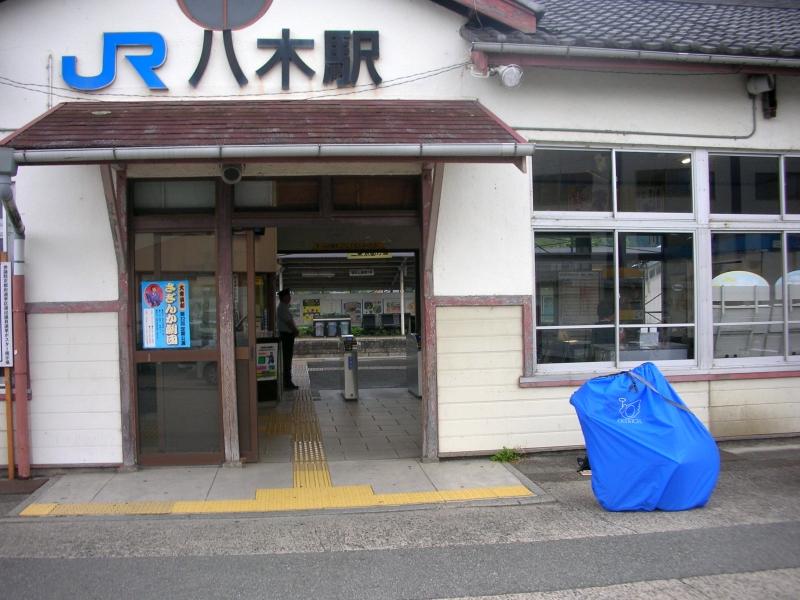 f:id:underbar_shusai:20160615234059j:plain