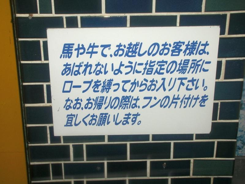 f:id:underbar_shusai:20161030212047j:plain