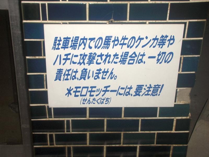 f:id:underbar_shusai:20161030212056j:plain