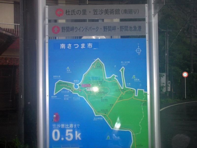f:id:underbar_shusai:20161030224911j:plain