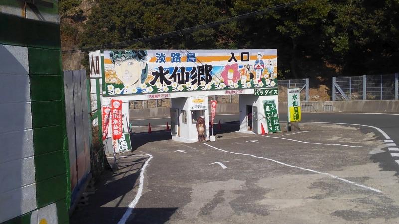f:id:underbar_shusai:20170131003203j:plain