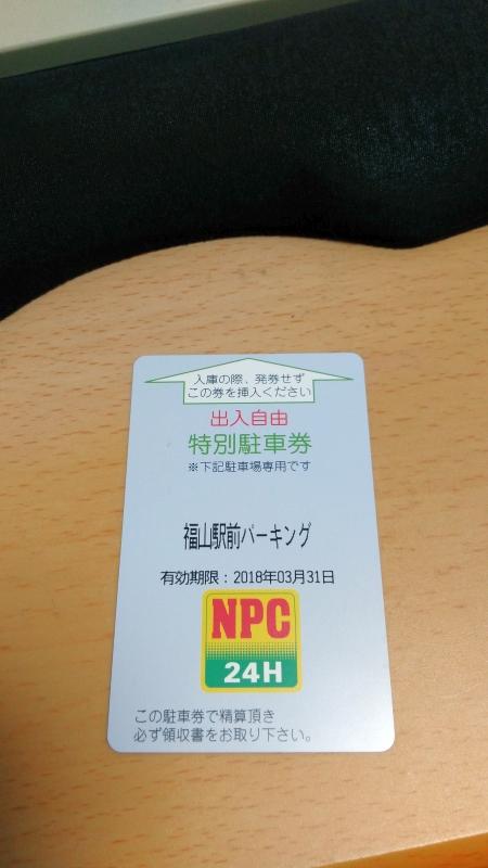 f:id:underbar_shusai:20170328001658j:plain