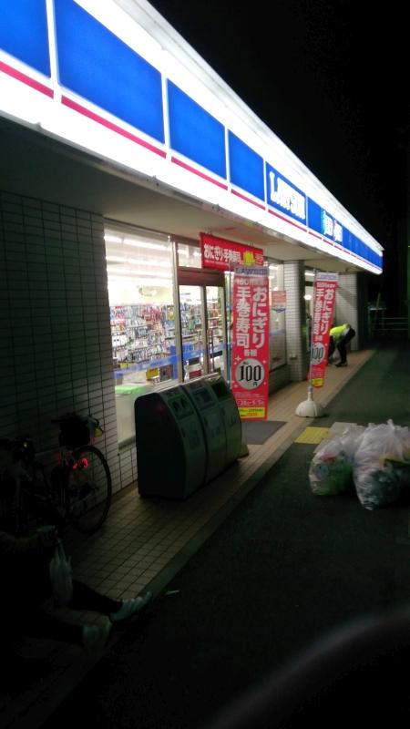 f:id:underbar_shusai:20170505222545j:plain