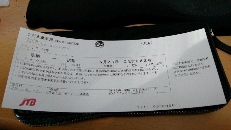 f:id:underbar_shusai:20170525000410j:plain