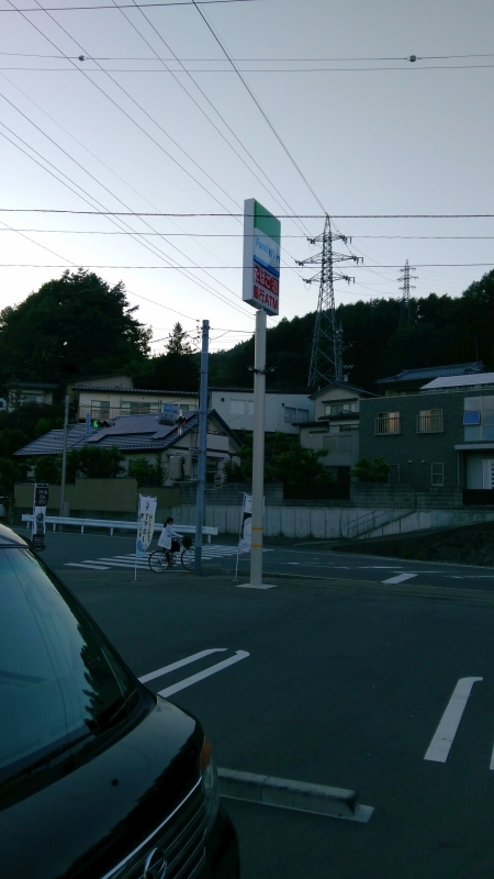 f:id:underbar_shusai:20170603192437j:plain