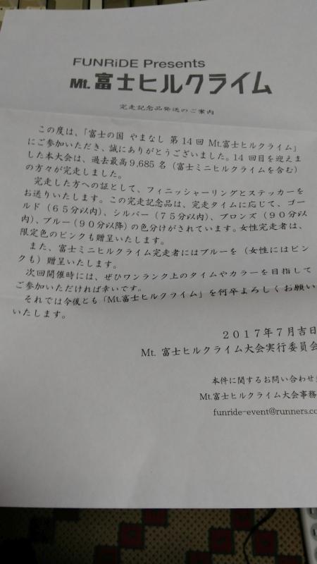 f:id:underbar_shusai:20170703232325j:plain