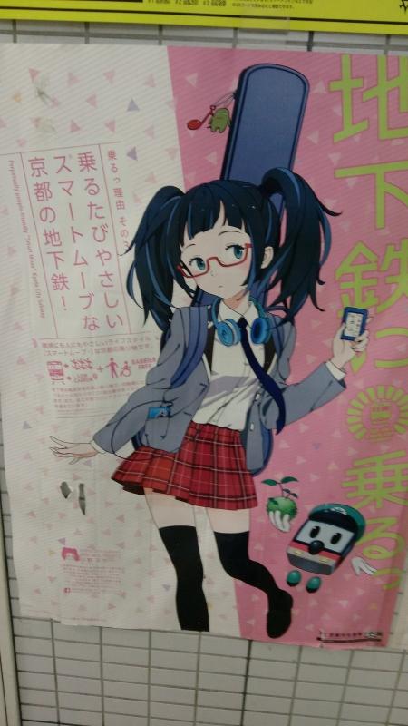 f:id:underbar_shusai:20170709184707j:plain