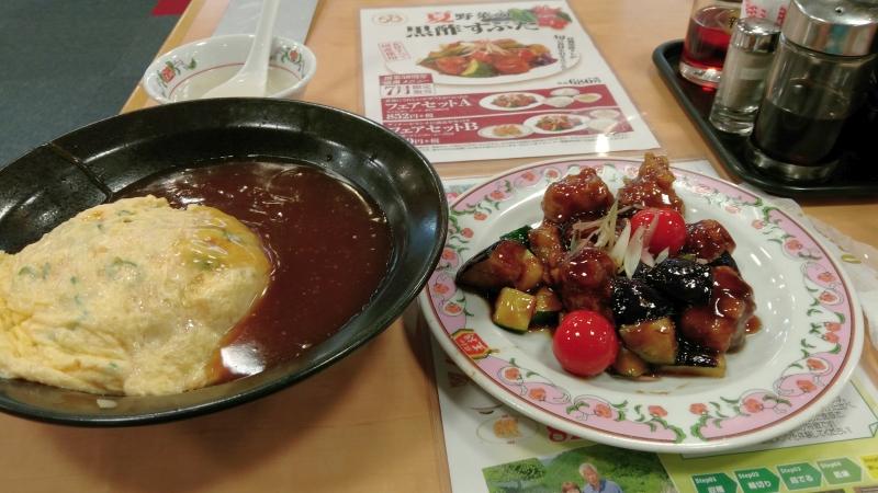 f:id:underbar_shusai:20170803004217j:plain