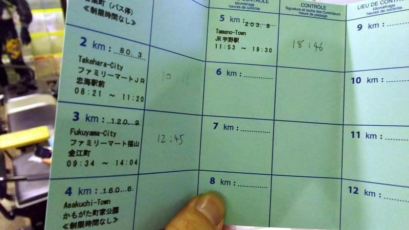 f:id:underbar_shusai:20180112014317j:plain