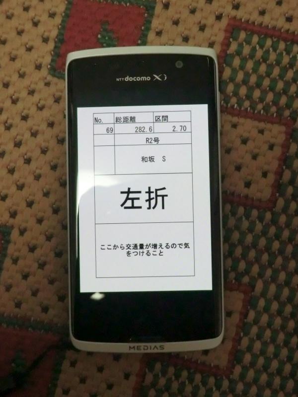 f:id:underbar_shusai:20180317172115j:plain