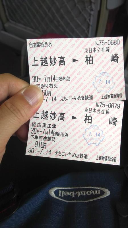 f:id:underbar_shusai:20180718235349j:plain