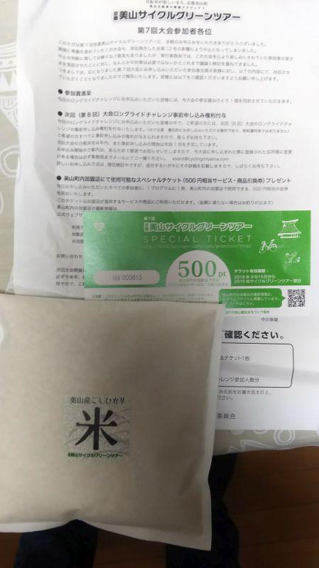 f:id:underbar_shusai:20180829231952j:plain