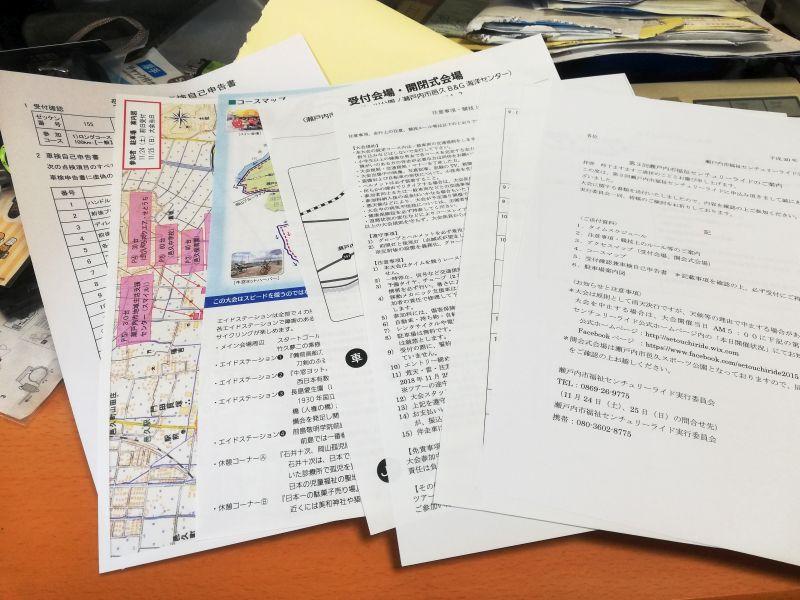 f:id:underbar_shusai:20181117174334j:plain