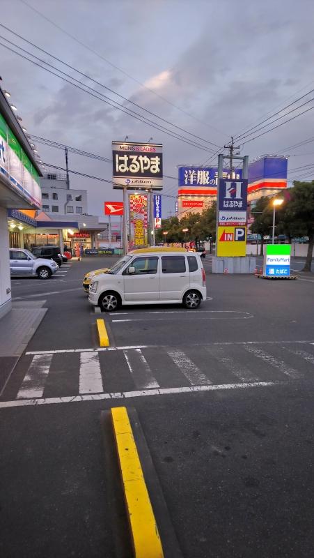 f:id:underbar_shusai:20190110225312j:plain