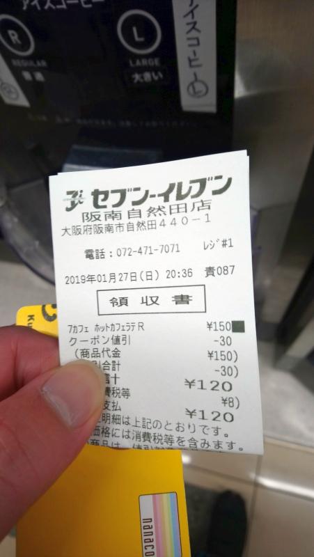 f:id:underbar_shusai:20190206224906j:plain