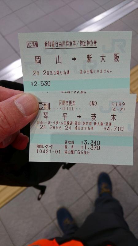 f:id:underbar_shusai:20200209222010j:plain