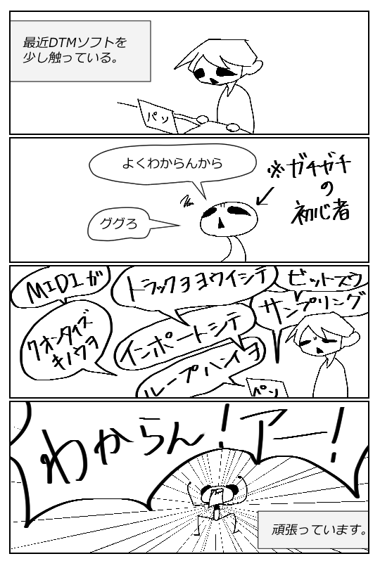 f:id:undergroundpanda:20210502150305p:plain