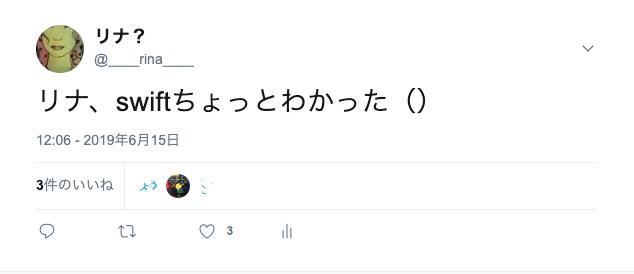 f:id:underscore42rina:20190627103813p:plain