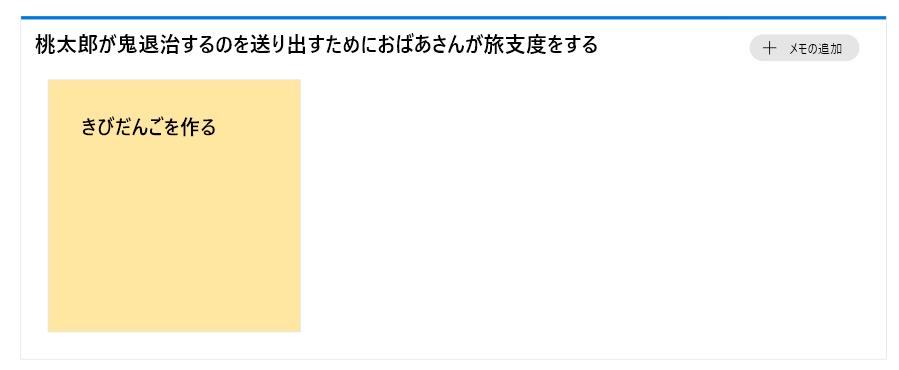 f:id:underscore42rina:20191202161758p:plain