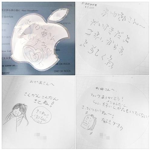 f:id:undy-yuu:20160825091922j:plain