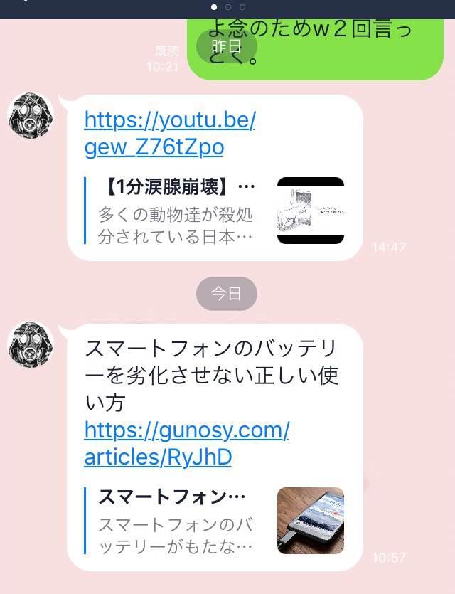 f:id:undy-yuu:20161011111016j:plain