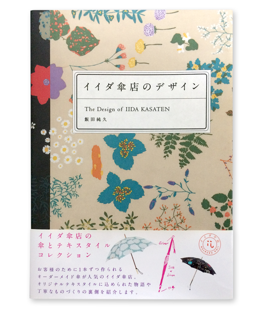 f:id:undy-yuu:20170403225705p:plain